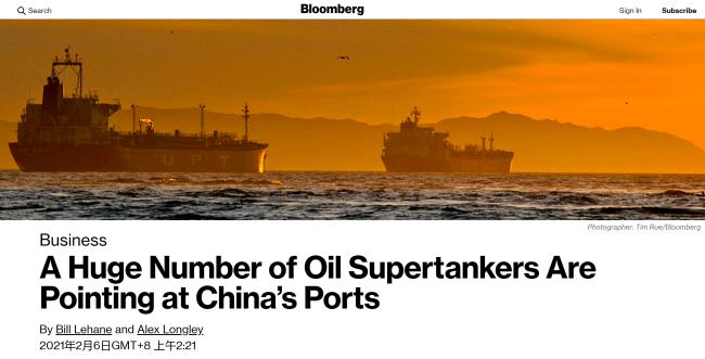 """外媒时隔半年又监测到""""百艘油轮驶向中国"""",有重大暗示?"""