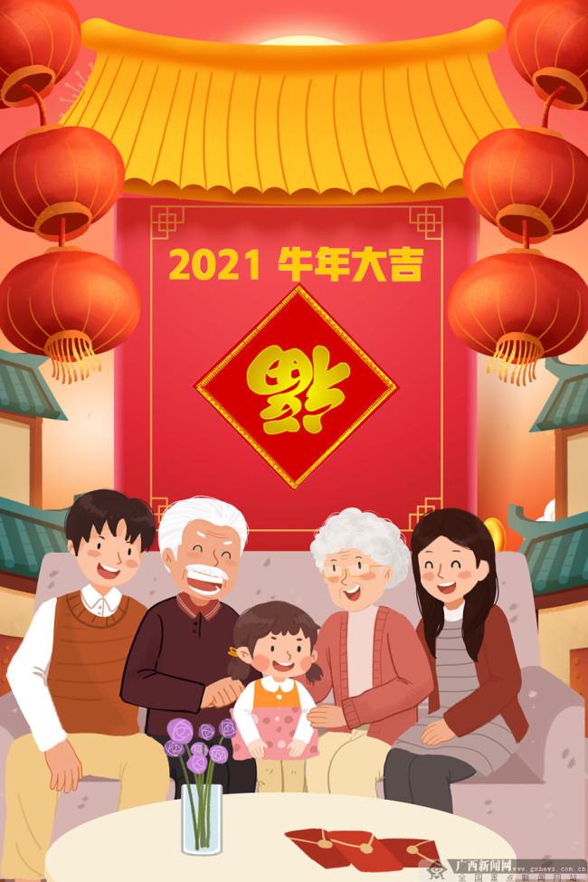 【网络中国节·春节】用奋斗的每一天织就新年的新画卷