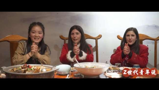 Twins留学生学做中国年夜饭 | Z世代青年说