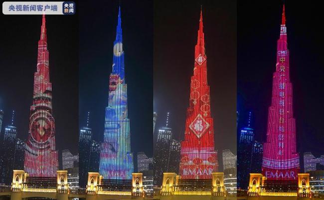 拜年啦! 总台春节灯光秀世界最高塔送祝福