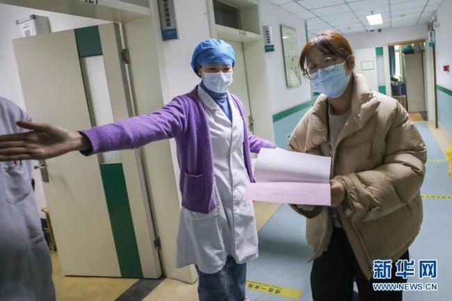 北京:春节期间新冠疫苗接种门诊开诊
