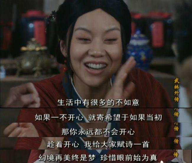 武林外传剧组时隔15年重聚 网友:笑着笑着就哭了