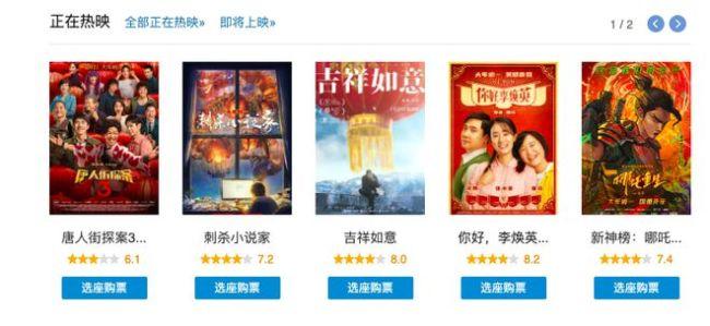 超越黄渤!沈腾成为中国影史票房第一的演员