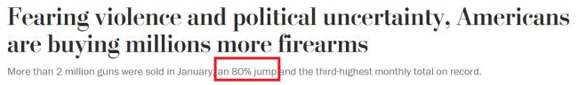 环球深观察丨美国控枪 说说容易做起来难