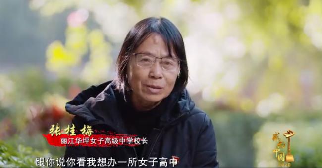 """感动中国丨她是崖畔的桂 雪中的梅 她说""""学生比我幸福就足够了"""""""
