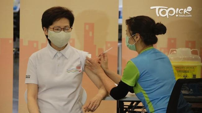 林郑月娥接种国产新冠疫苗:感觉良好,没有不良效果