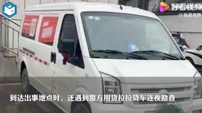 货拉拉司机家属回应女孩跳车身亡:双方因偏航有言语冲突