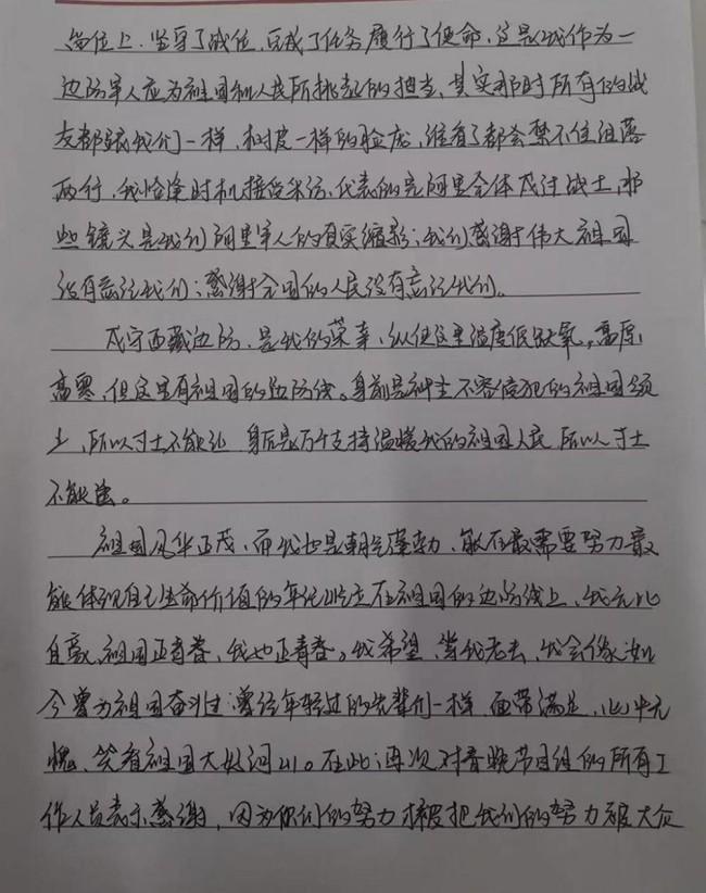 王孟军02.jpg