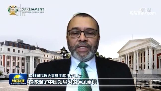 国际社会:中国减贫成就举世瞩目 助力全球减贫事业