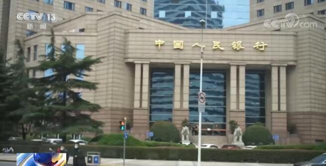 【奋斗百年路 启航新征程】上海:开放促改革 闯出新天地