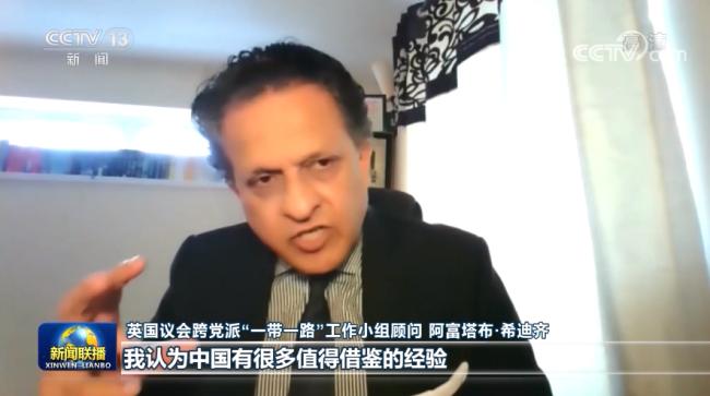 国际人士:了不起的成就 中国脱贫攻坚成就惠及世界