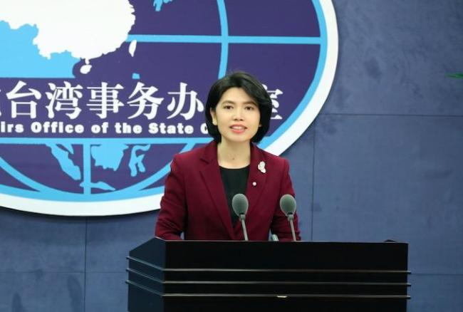 """中国国民党主席江启臣称""""大陆是台主要威胁"""",国台办回应"""