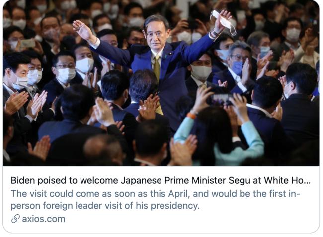 拜登将在白宫会晤日本首相菅义伟。/Axios报道截图