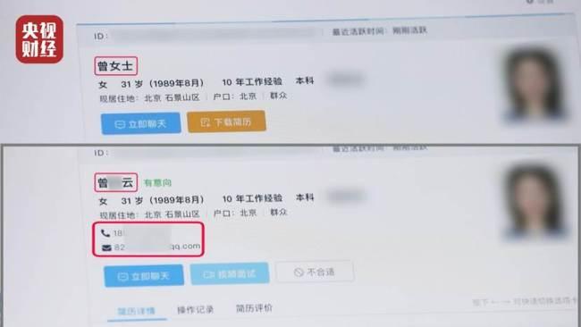 315晚会曝光:人脸信息搜集、简历贩卖、又见瘦肉精