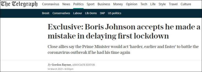 英国首相鲍里斯承认,推迟发布封锁措施是个错误