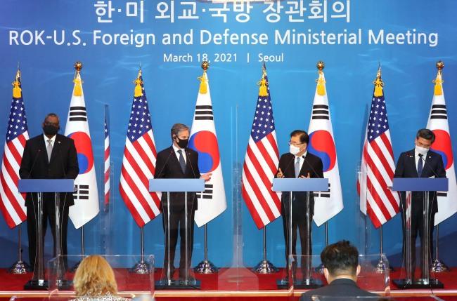 韩美举行会谈 韩外长:不可能让韩在中美间选边站