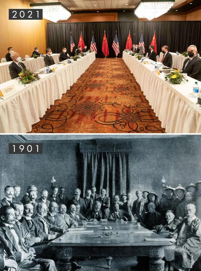 1901辛丑年,清政府与列强签订城下之盟《辛丑条约》;2021辛丑年,中美高层战略对话发出中国强音。