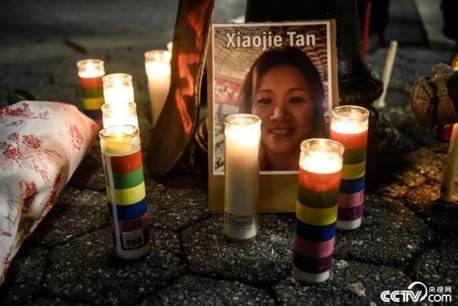 纽约市民举行守夜活动 纪念亚裔受害者