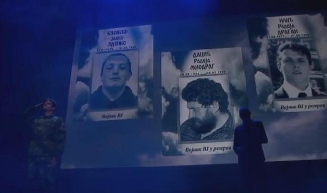塞尔维亚沉痛纪念北约轰炸南联盟22周年