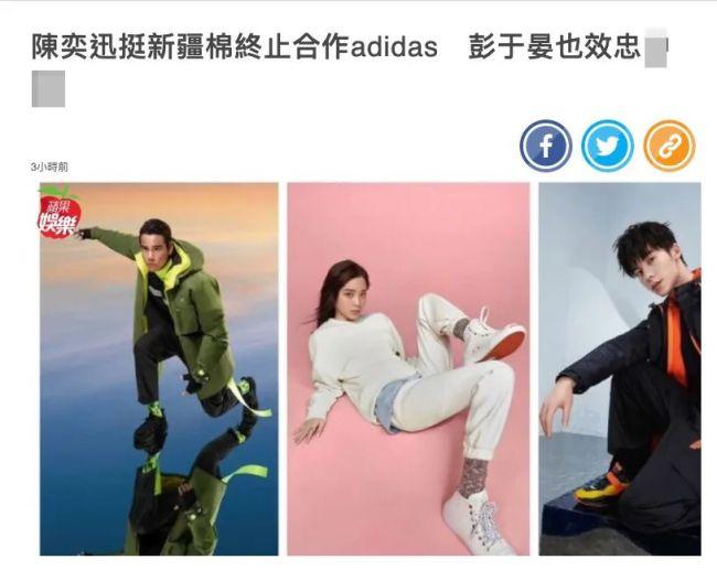 台湾省艺人站出来抵制抹黑中国后,绿媒坐不住了