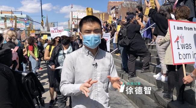 美国多地连续数个周末爆发反歧视亚裔游行