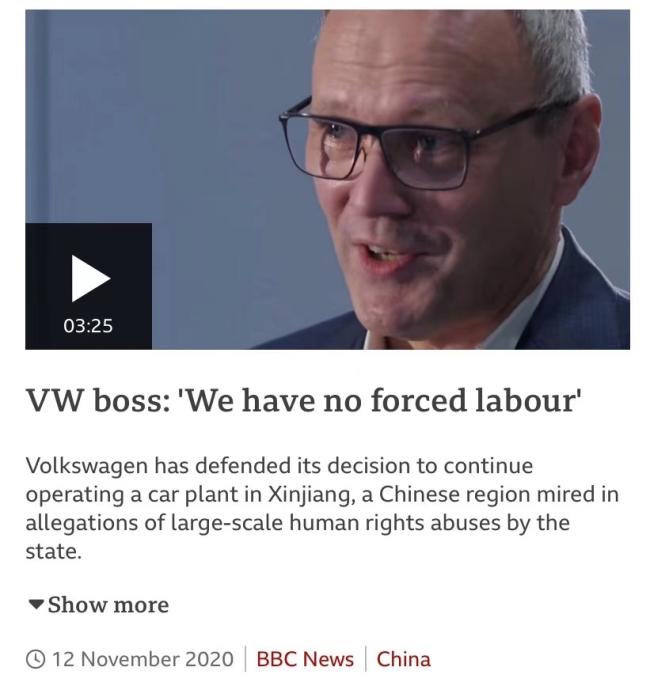 """抹黑中国的BBC""""阴间滤镜""""记者跑了!"""