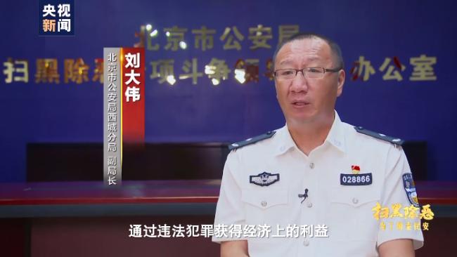 """""""假党员""""当上村支书 北京新农村吃水竟成难题?"""
