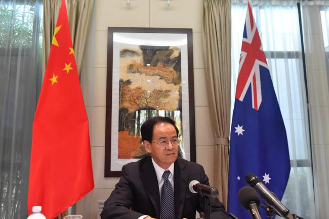 中国驻澳大使:若有人对华制裁、挑衅,中国将反击
