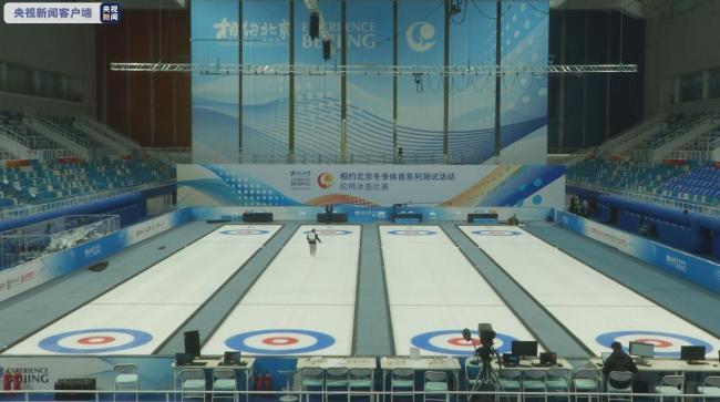 """""""冰立方""""完成场馆转换 9日迎来轮椅冰壶首赛"""