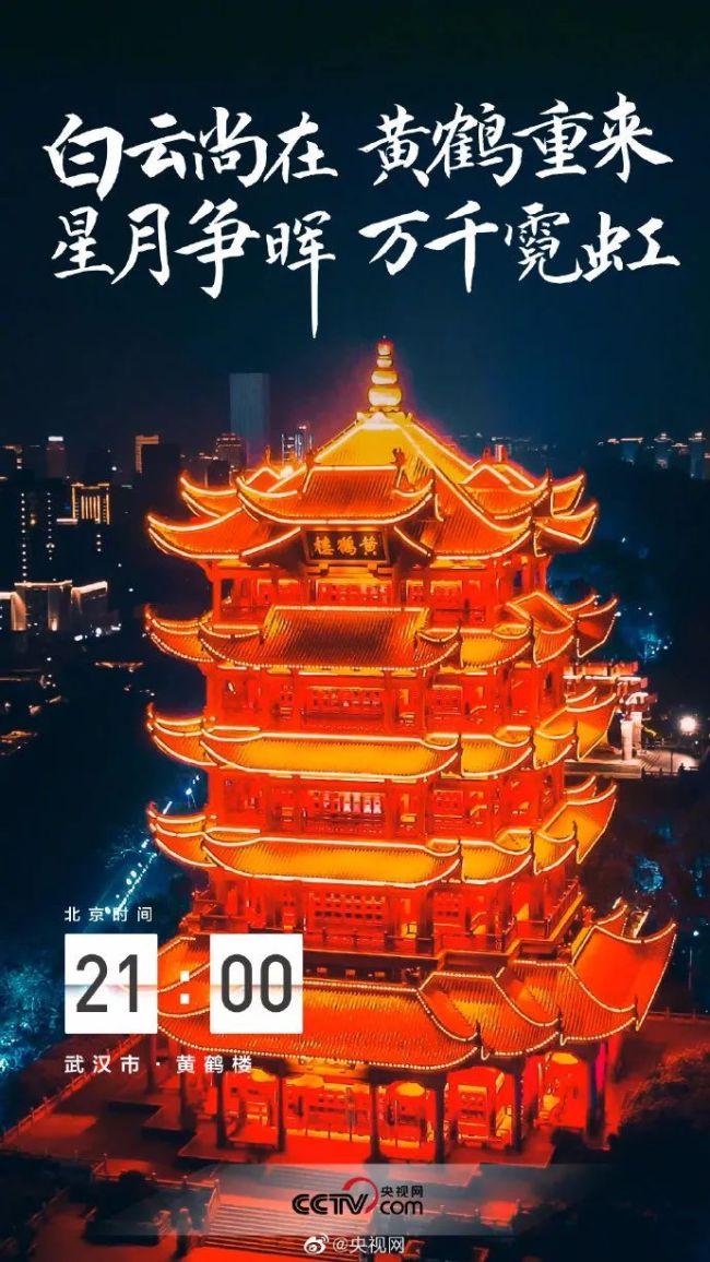 在武汉过完美一天