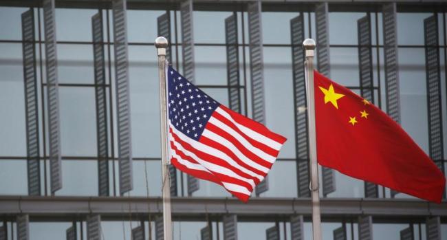 美方提出针对中国战略竞争法案 外交部:坚决反对
