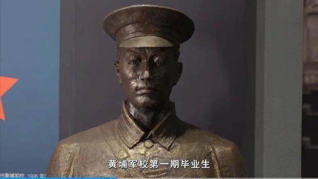 毛泽东亲自为他起草挽联