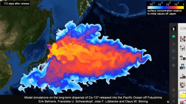 德国学者:美国将是福岛排放核污水最长期的受害者