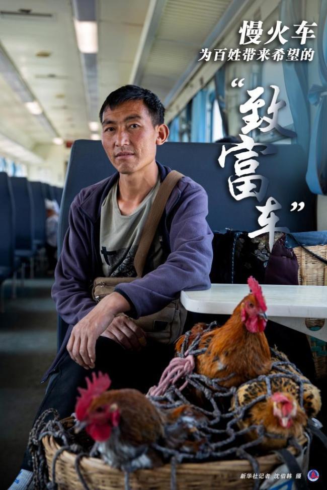 """新华全媒+丨高铁时代,穿行于大凉山的幸福""""慢火车"""""""