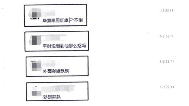 员工微信群里调侃领导被开除 起诉公司获赔十万
