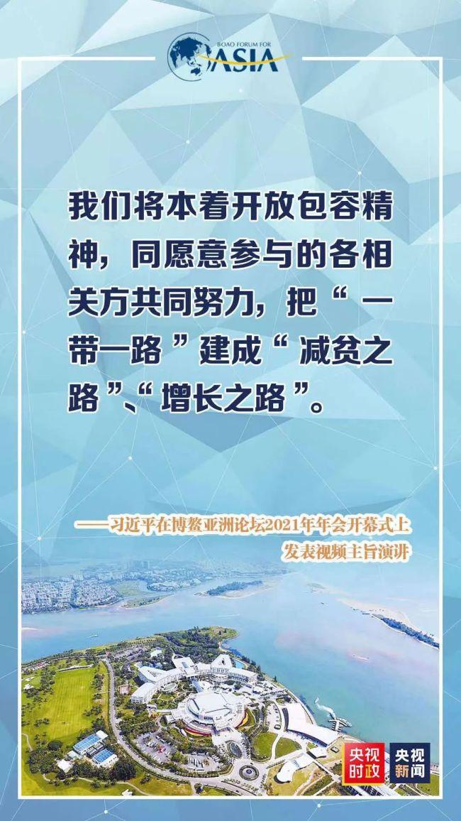 """习近平:不能由个别国家的单边主义给整个世界""""带节奏"""""""
