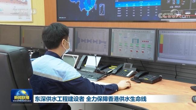 东深供水工程建设者 全力保障香港供水生命线
