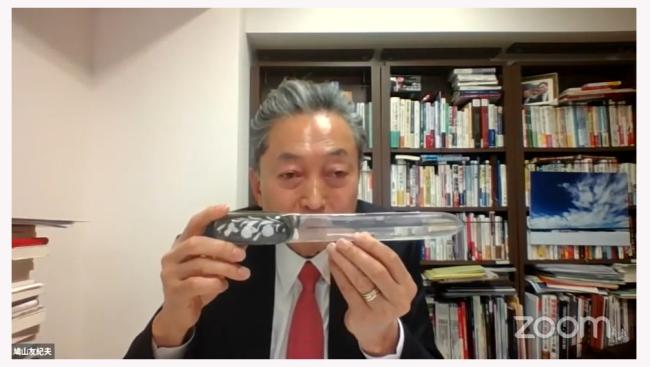 日本前首相鸠山由纪夫:日俄应加强团结,制衡美国