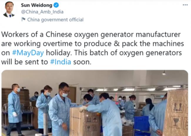 驻印大使:中企五一假期加班生产印度所需制氧机