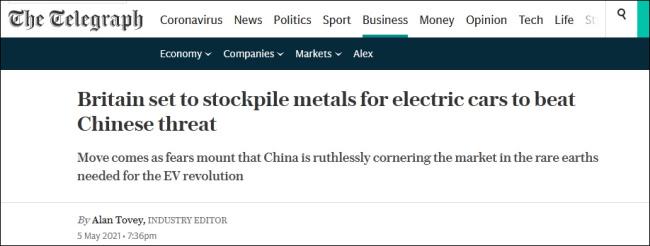 """英国打算建立稀土国家储备以防中国""""卡脖子"""""""