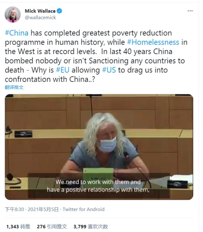 【中国那些事儿】细数中国发展成就,欧洲议员吁与华合作:别被美国牵着鼻子走!