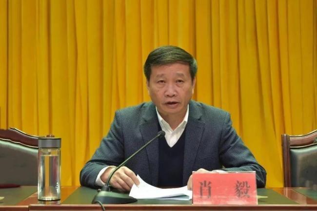 江西省政协副主席肖毅接受审查调查