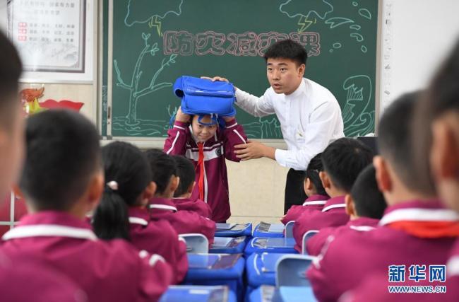 防灾减灾教育进校园