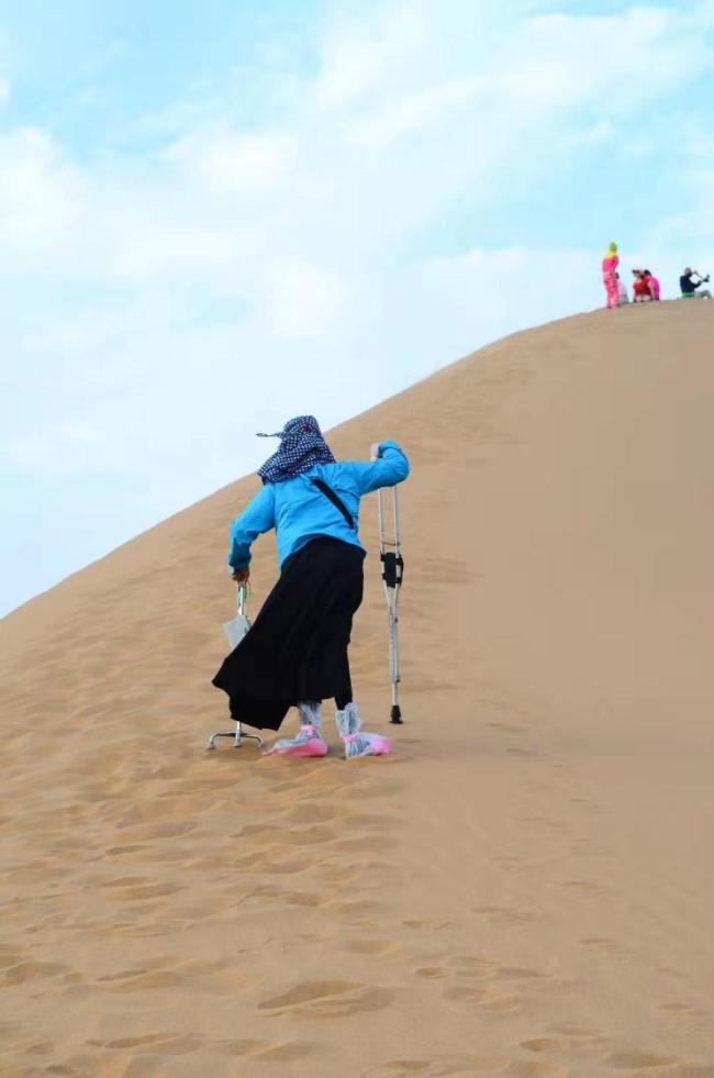 困于轮椅之上:10多年来他们穿越沙漠、探险冰川、翩翩起舞……终于活成了自己想要的样子