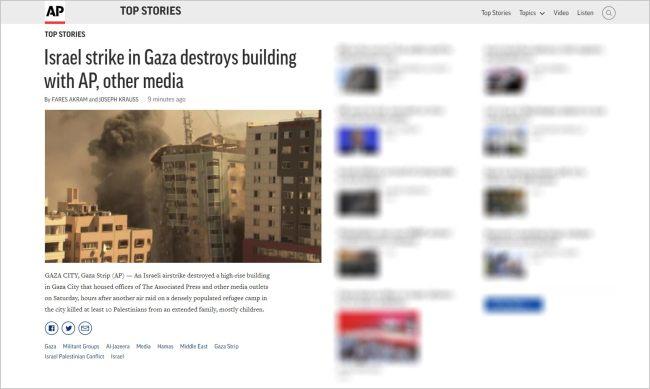 以色列摧毁美联社、半岛电视台驻地大楼