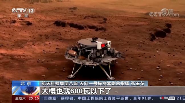 """""""祝融""""来到火星的170小时"""