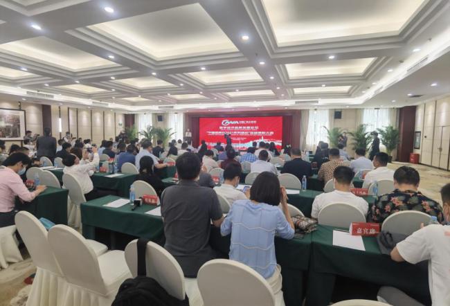 中国广告主协会妇女委员会在京授牌成立