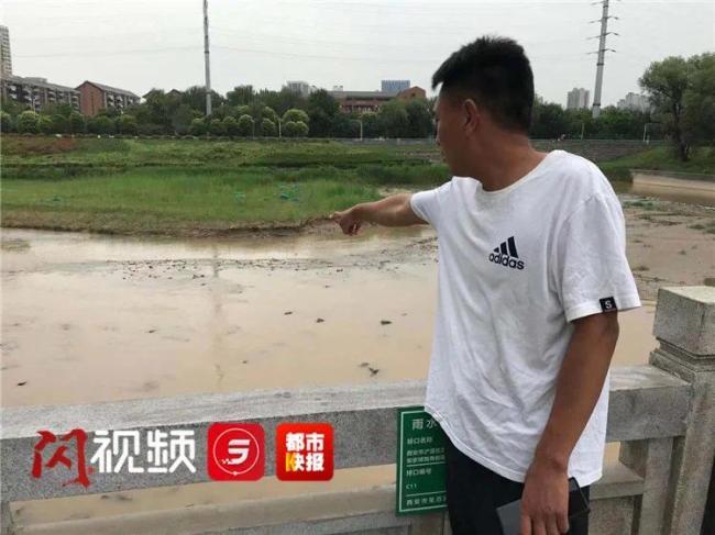 西安男子晨跑途中看到老人落水,果断出手