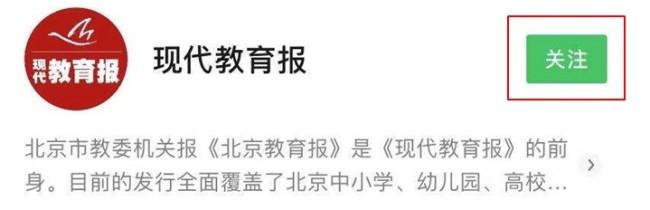 """""""唱支歌儿给党听""""百万师生网络歌咏比赛高校组网络投票正式开启"""