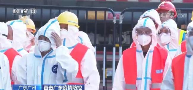 人性化管理!广州封闭管理区开通医疗救助绿色通道